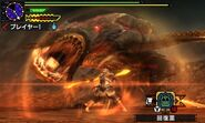 MHGen-Lavasioth Screenshot 001