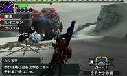 MHGen-Gammoth Screenshot 027