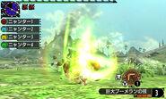 MHGen-Nyanta Screenshot 002