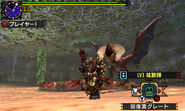 MHGen-Yian Kut-Ku Screenshot 011