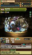 Gammoth Puzzle and Dragons