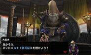 MH4U-Great Elder Screenshot 002