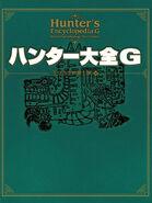 MH-EncyclopediaG
