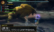 MH3U Royal Ludroth 03