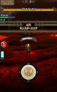 MHXR-Brachydios Screenshot 001