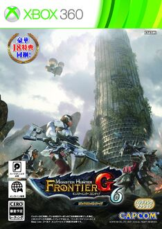 Box Art-MHF-G6 XBOX360