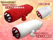 Khezu-pillows
