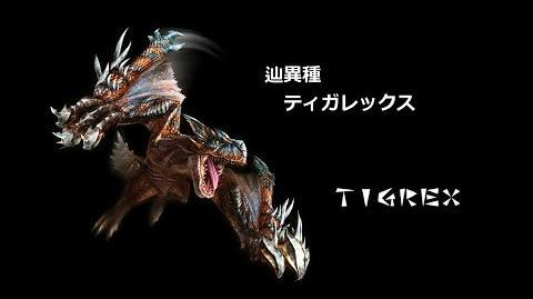 Zenith Tigrex Videos