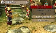 MHGen-Yukumo Village Screenshot 012