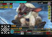 MHSP-Lagombi Juvenile Monster Card 001