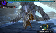 MHGen-Ukanlos Screenshot 001