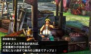 MH4U-Dondruma Screenshot 014