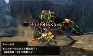 MH4U-Seltas Queen Screenshot 005