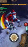 MHXR-Christmas Volvidon Screenshot 003