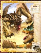 Black Tigrex Scan 5