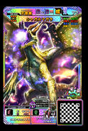 MHSP2-Shagaru Magala Adult Monster Card 003