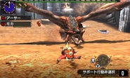 MHGU-Rathalos Screenshot 002