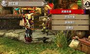 MHGen-Yukumo Village Screenshot 004