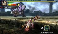 MHGen-Chameleos Screenshot 001