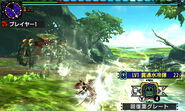 MHGen-Hyper Seltas Queen Screenshot 001