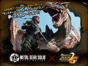 Logo-Metal Gear Solid Peace Walker x MHP2G