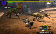 MHGen-Great Maccao and Gendrome Screenshot 001