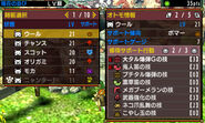 MHGen-Nyanta Screenshot 019