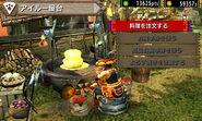 MHGen-Yukumo Village Screenshot 014