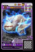 MHSP2-Juvenile Veteran Khezu Monster Card 001