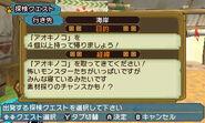 MHDFVDX-Gameplay Screenshot 022