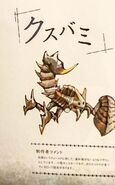 FrontierGen-Kusubami Concept Art 001