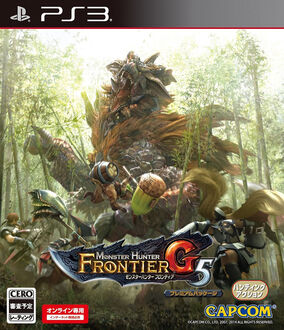 Box Art-MHF-G5 PS3