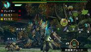 MHP3-Zinogre Screenshot 009