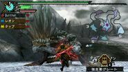 Ice Barroth advance quest