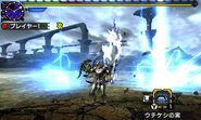 MHGen-Kirin Screenshot 004