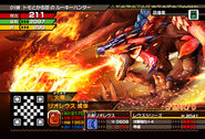 MHSP-Rathalos Adult Monster Card 001