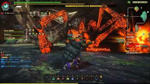 Monster Hunter Online Hammer - GuRen Shen Gao Ren 红莲砦蟹 (12 Man Raid)