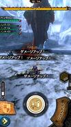 MHXR-Gammoth Screenshot 003
