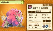 MHST-Purple Ludroth Screenshot 001