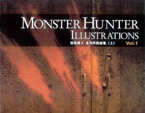 MONSTER HUNTER ILLUSTRATIONS VOL.1 001
