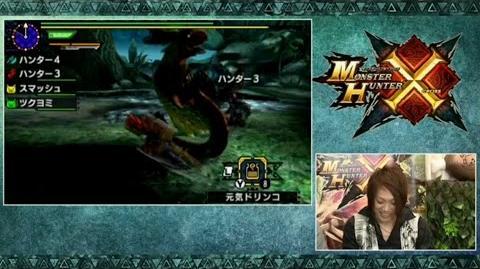 Monster Hunter X - Great Maccau Gameplay