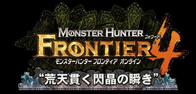 Logo-MHFOF.4