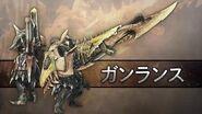 【MHWI】武器アクション紹介動画「ガンランス」