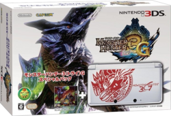 Box Art-MH3G Nintendo 3DS Bundle
