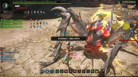 Monster Hunter Online Dual Blades - Poikilos Lightenna 绯甲虫