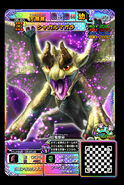 MHSP2-Shagaru Magala Juvenile Monster Card 001