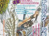 Monster Hunter Orage: Chapter 8