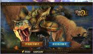 MHO-Tigrex Artwork 001