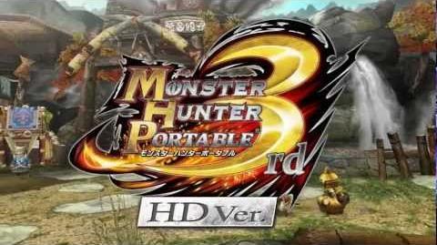 PS3『モンスターハンターポータブル 3rd HD Ver
