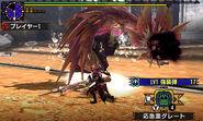 MHGen-Hyper Mizutsune Screenshot 005